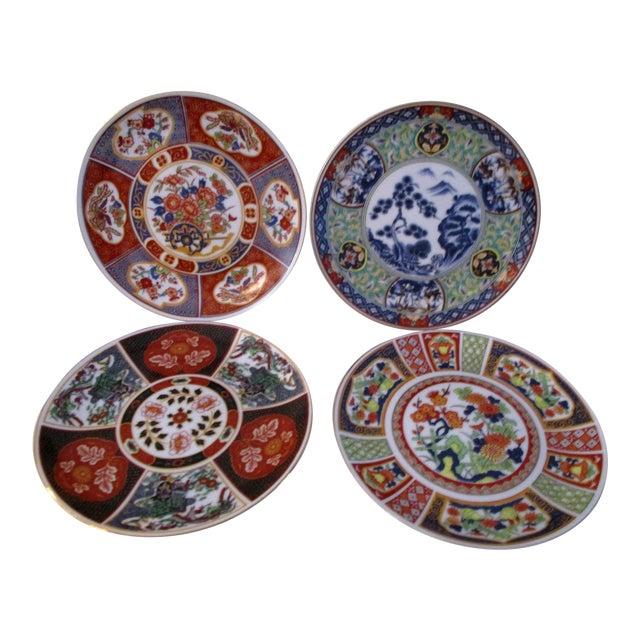 1980s Japanese Imari Display Plates - Set of 4 For Sale