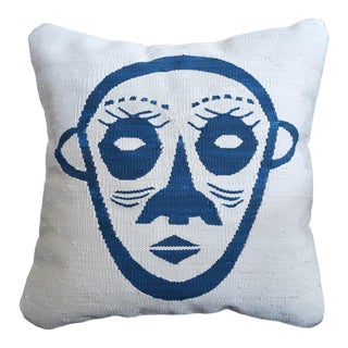 Flat Weave Silk Pillow Cover African Mask Pattern Decorative Throw Pillow - 16″ X 16″ For Sale
