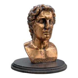 Copper Alexander Bust on Wood Base For Sale