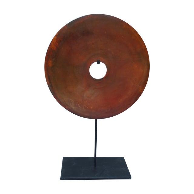Chinese Stone Bi Disk - Image 1 of 6