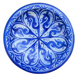 Moorish-Patterned Ceramic Plate For Sale