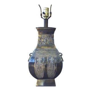 Mid-Century Modern Frederick Cooper Brass Lamp For Sale