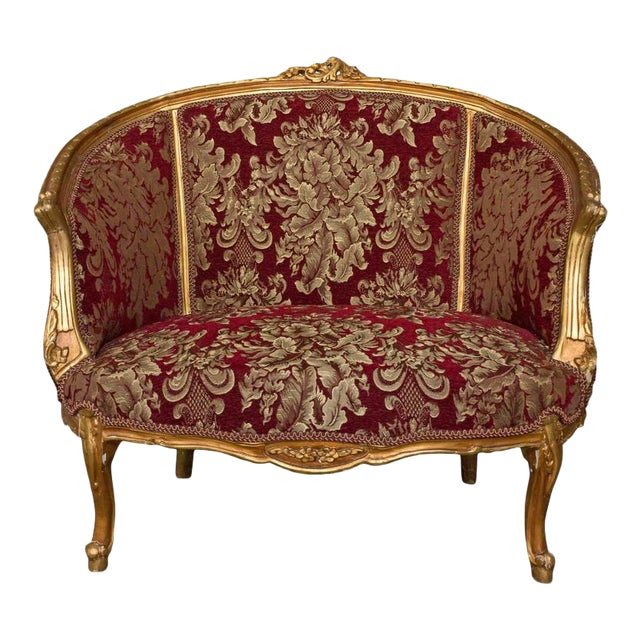 Gilt Rococo Style Marquise - Image 1 of 10