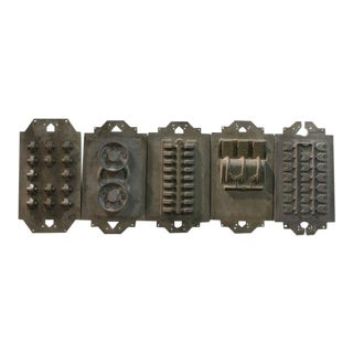 Antique Industrial Metal Molds- Set of 5 For Sale