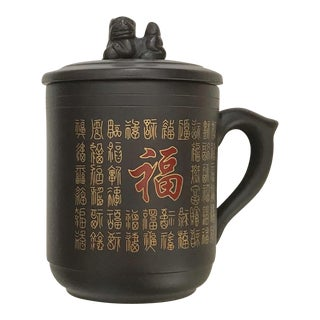 "Chinese Black Ceramic Commemorative Mug With Foodog Finial ""Good Luck"""