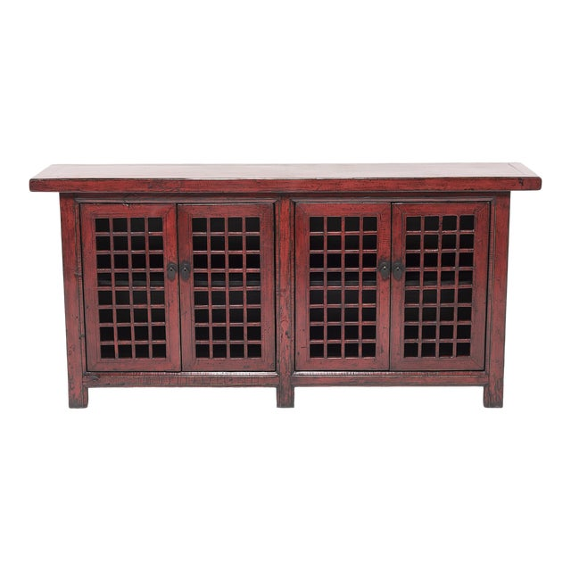 Chinese Courtyard Lattice Coffer For Sale