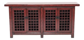 Image of Chinese Credenzas and Sideboards