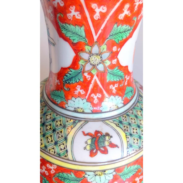 Vintage Hand Painted Asian Peacock Motif Vase - Image 6 of 8