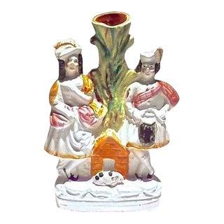 Antique Staffordshire Couple & Dog Spill Vase