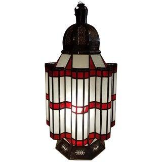 Mamounia Moroccan Handmade Lantern