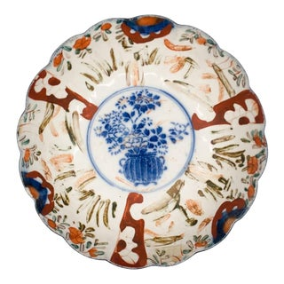 Early 20th C. Vintage Japanese Imari Porcelain Decorative Bowl For Sale