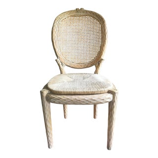 Carved Wood Faux Bois Branch Form Cane Back Rush Seat Side Chair For Sale