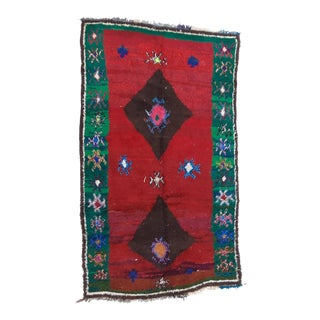 1980s Vintage Azilal Wool Rug For Sale