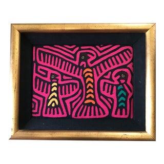 Vintage Framed Mola Textile