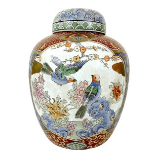 Old Chinese Porcelain Ginger Jar With Blue Birds, Flowers and Gilt Work For Sale
