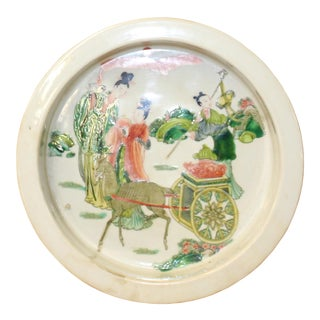 Chinese Distressed Off White Porcelain People Scenery Plate For Sale