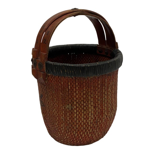 Chinese Woven Rattan Market Basket For Sale