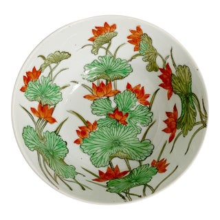 "Vintage Japanese Porcelain Lotus Flowers Bowl 7"" For Sale"