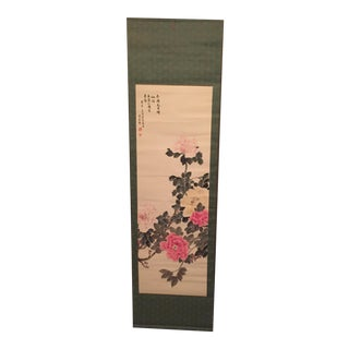 Chinese Paper Scroll Watercolor Painting