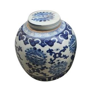 Blue & White Ceramic Jar