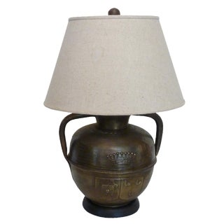 Metal Urn Table Lamp