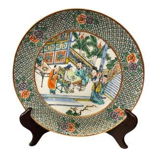 19th Century Export Famille Verte Plate For Sale