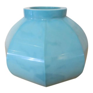 Robert Turquoise Kuo Hand Blown Peking Glass Vase, Signed For Sale