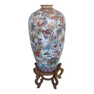 Large Chinese Raised Enamel Vase With Wood Stand