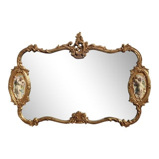 Vintage French Provincial Italian Rococo Ornate Louis XVI Gold Wall Mantle Mirror 1975 For Sale