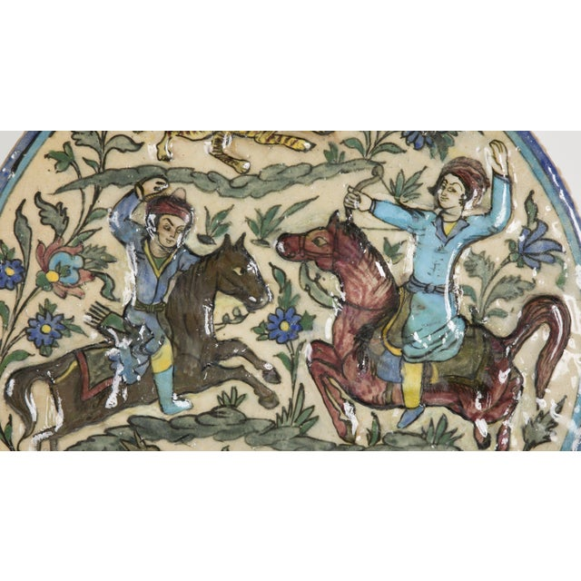 Glazed Persian Ceramic Rondel With Archers on Horseback For Sale - Image 11 of 13