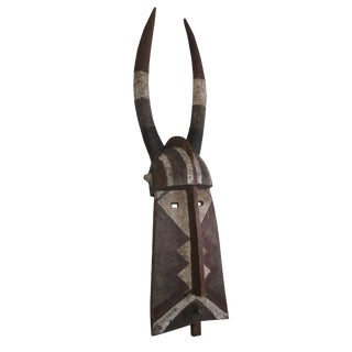 African Tribal Burkina Faso Horned Bobo Ceremonial Mask Helmet For Sale