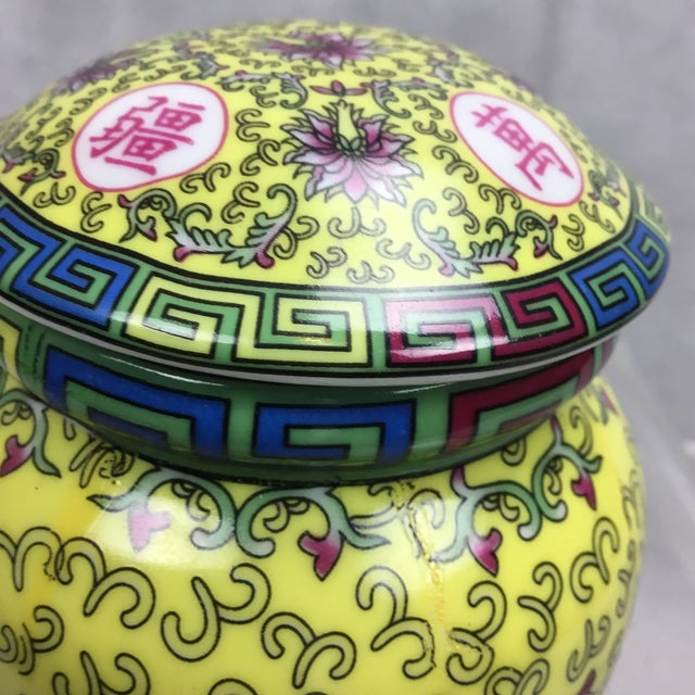 1980s 1980s Vintage Yellow Chinoiserie Ginger Jar For Sale - Image 5 of 7
