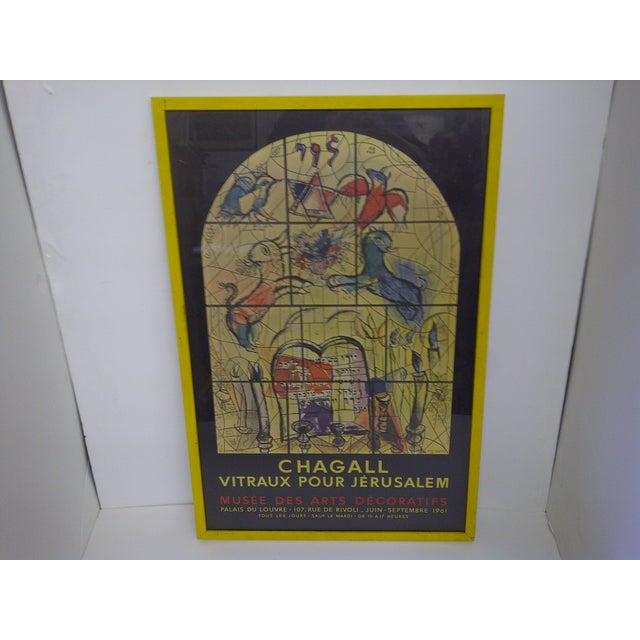 Chagall Print, Vitraux Pour Jerusalem - Image 2 of 6