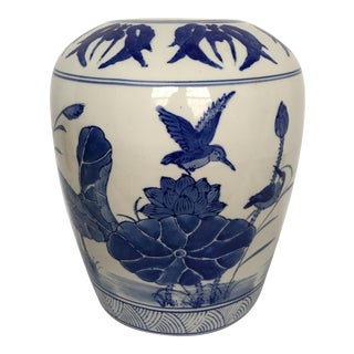 Blue & White Chinese Porcelain Vase