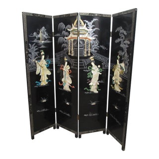 Black Chinese Room Divider