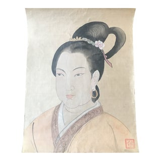 Mid Century Japanese Watercolor on Silk Ancestoral For Sale