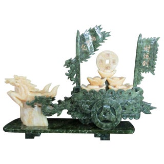 Chinese DuShan Carved White Jade Horses and Green Jade Carriage Sculpture For Sale