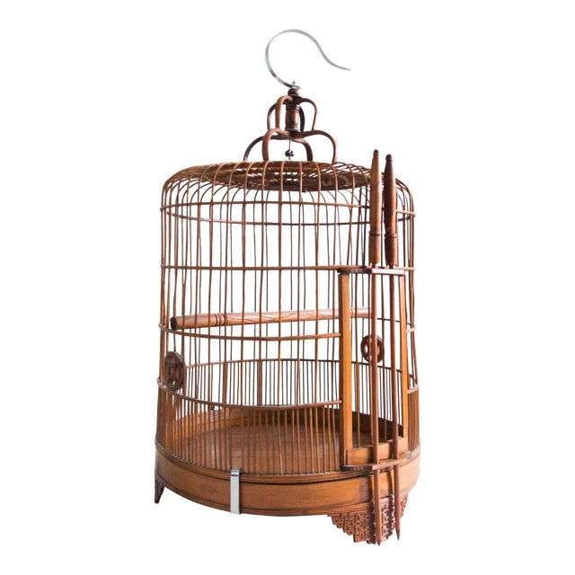 Vintage Chinese Bamboo Bird Cage - Image 1 of 6