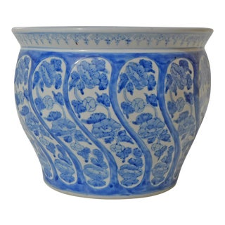 Vintage Chinoiserie Blue and White Planter