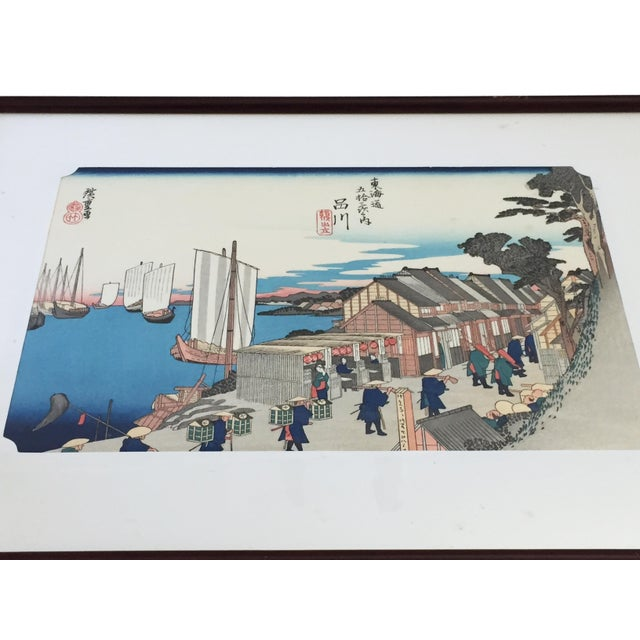 Asian Japanese Woodblock Print For Sale - Image 3 of 12