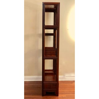 Chinese Rosewood Curio Display Cabinet Preview