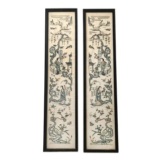Framed Kimono Sleeves Textile Art - a Pair For Sale