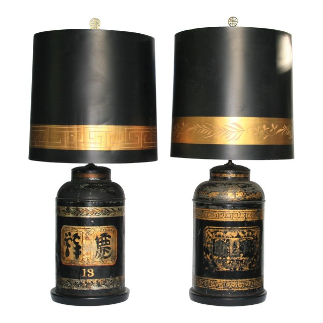 Late 19th Century Antique Chinoiserie Metal Tea Canister Lamps - A Pair For Sale