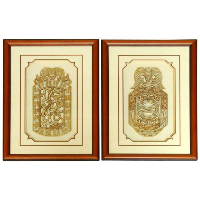 Archaic Qin-Style Stone Carvings - A Pair - Image 1 of 7