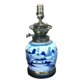 Canton Brass Mounted Vase, Now as a Lamp For Sale