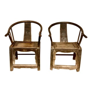 Vintage Ming Wood Chairs - a Pair For Sale