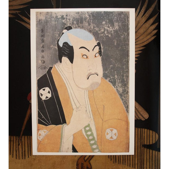 1980s Kabuki Actor N9 Print by Tōshūsai Sharaku For Sale In Dallas - Image 6 of 8