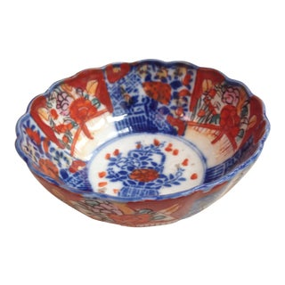 Vintage Japanese Imari Rice Bowl For Sale