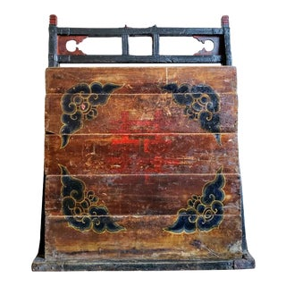 19th Century Chinese Painted Stacked Drawer Wedding Dowry Chest For Sale
