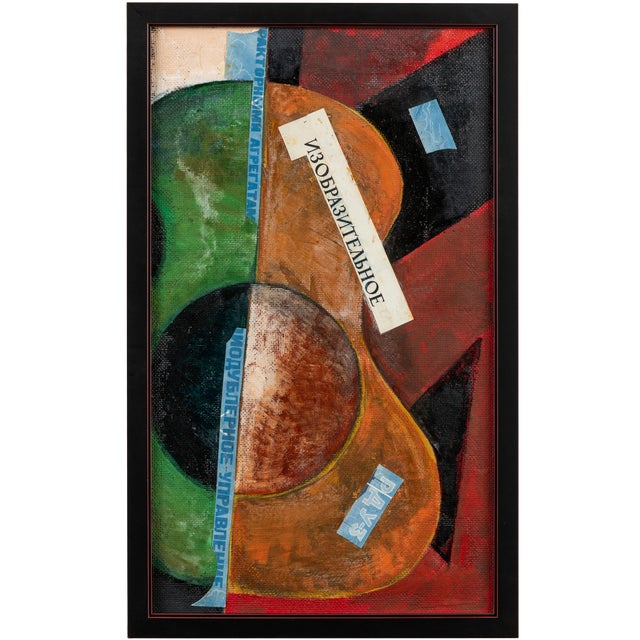 Russian Suprematist Style Gouche and Paper on Board Artwork For Sale